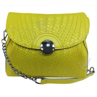 Женская кожаная сумка Fiona. Лимонный.