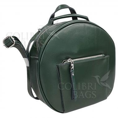 Кожаный рюкзкак-трансформер Goa. Темно-зеленый