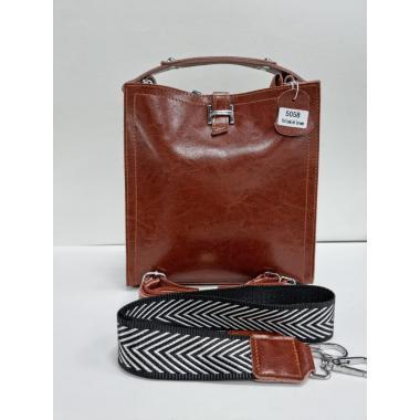 Женская кожаная сумка HERMENA. Охра
