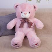 МИШКА (цветок), розовый, 90см