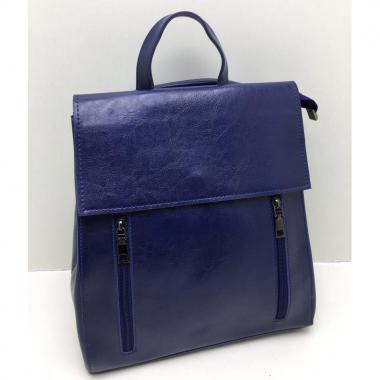 Женский рюкзак KASSY. Темно-синий