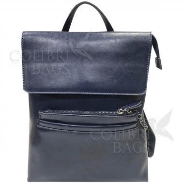 Рюкзак-трансформер Kolin с кошельком. Темно-синий.