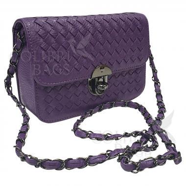 Женская сумка Lana Mini. Сиреневый