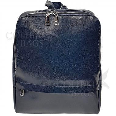 Рюкзак  London. Темно-синий