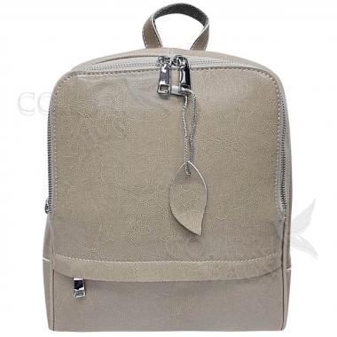 Рюкзак  London. Светло-серый
