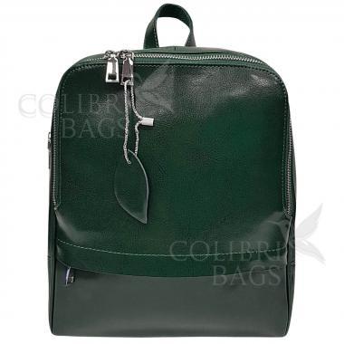 Рюкзак London. Темно-зеленый