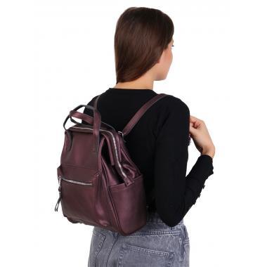 Кожаный рюкзак-трансформер MAMMIS. Кофе жемчужный