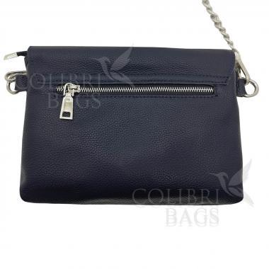 Кожаная сумка Mria. Темно-синий.