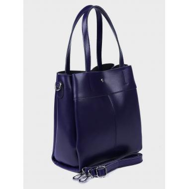 Женская кожаная сумка Sven. Темно-синий